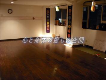 札幌ヨガスタジオ ヨガ・シャラ