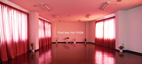 Yoga Studio YOGHINA(ヨギーナ)