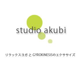 studio akubi(スタジオアクビ)